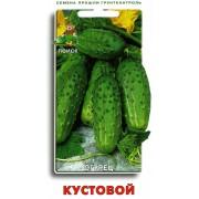Купить семена овощей - огурец-сорт КУСТОВОЙ,интернет магазин Дача-Удача-ча все для...