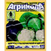АГРИКОЛА -1- 50ГР. - У. комплексное для капусты