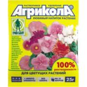 АГРИКОЛА 25ГР. - У. комплексное для цветущих растений