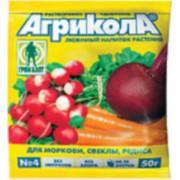 АГРИКОЛА -4- 50ГР. - У. комплексное для корнеплодов