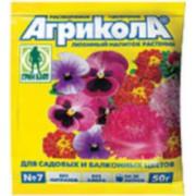 АГРИКОЛА - 7 - 50ГР. - У. комплексное для цветочных культур