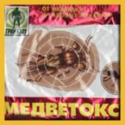 МЕДВЕТОКС 30ГР-от медведки,муравьев