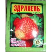 ЗДРАВЕНЬ - 30гр - минеральные удобрения клубника